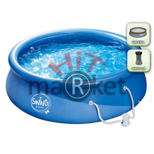 Надуваем басейн SWING QUICK SET с помпа (366x76см)