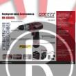 Акумулаторна отверка с 2 батерии 12V Raider RD-CDL09L